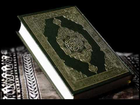 Is Allah The Same as God of The Holy Bible?